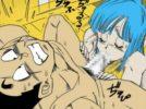 【エロアニメ】 ドラゴンボールのブルマがヤムチャのチンポにフェラチオご奉仕w