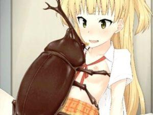 【エロアニメ】 デレマスの城ヶ崎莉嘉が巨大カブトムシと蟲姦中出しセックス